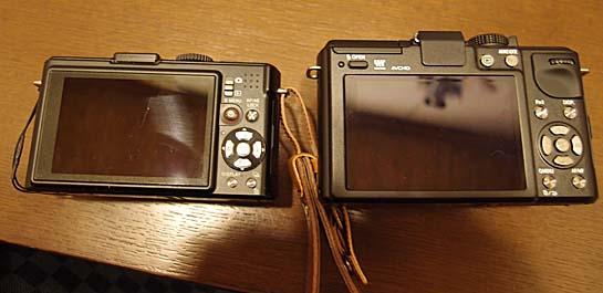 gx5.jpg