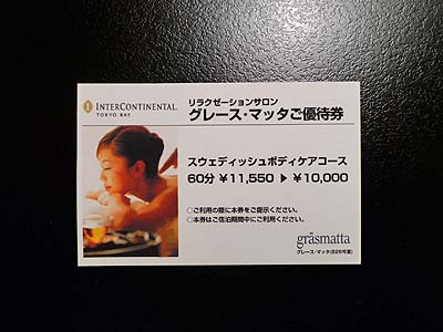 icb60.jpg