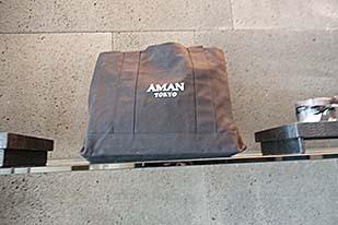 aman125.jpg