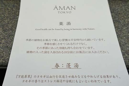 aman78.jpg