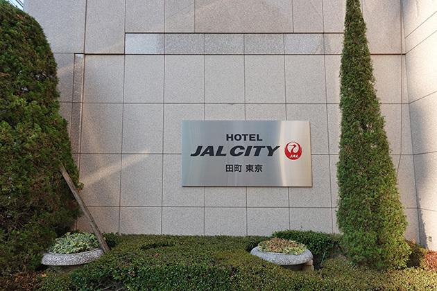 jct40.jpg