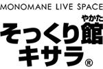 kisara-logo2.jpg