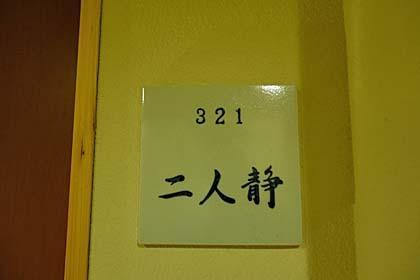 myo53.jpg