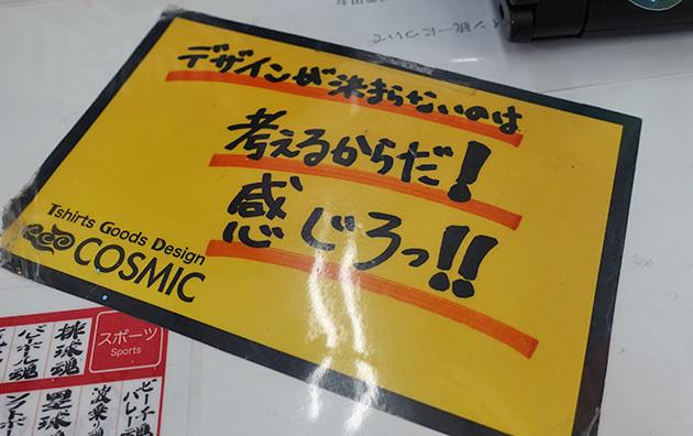 otc12.jpg