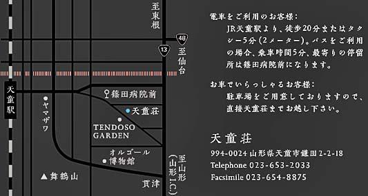 ten84.jpg